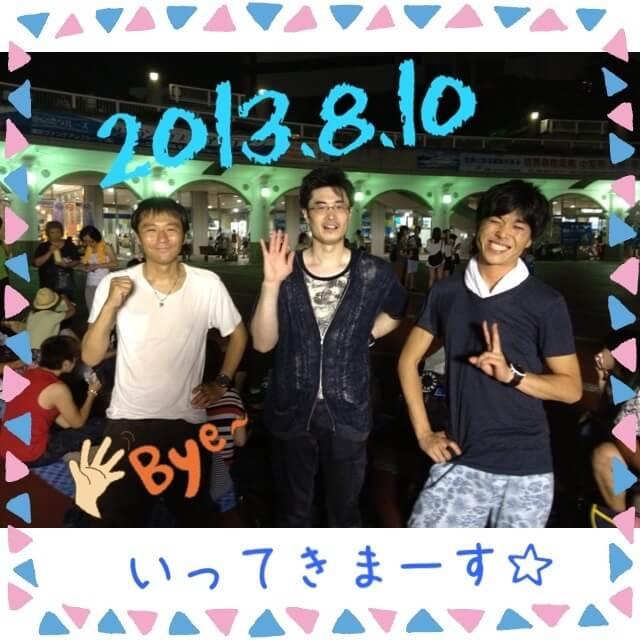 20130811-092851.jpg