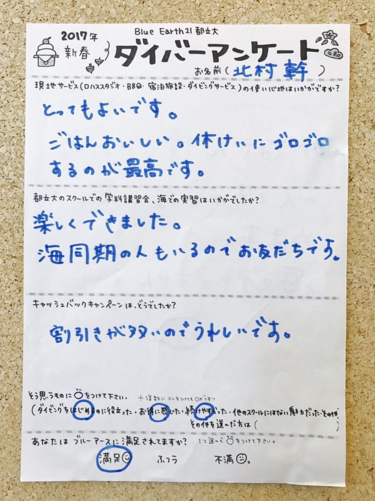 c759379b-eacc-4cbd-a8a5-180acb8c4360