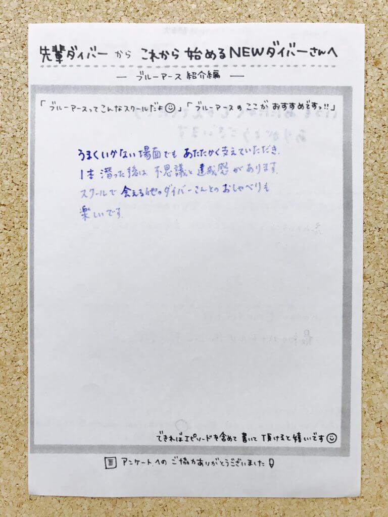 253f6e12-771a-46c6-a8f4-29606a0551d1