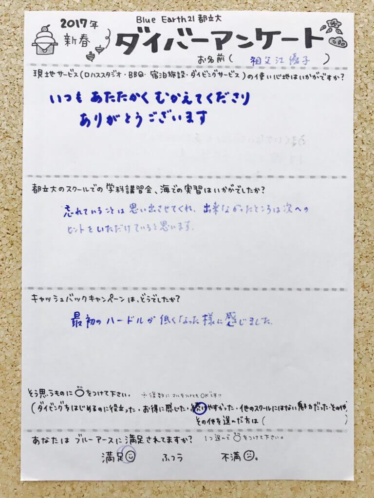 58bd220b-3723-48d9-8d8e-945ad84fd969