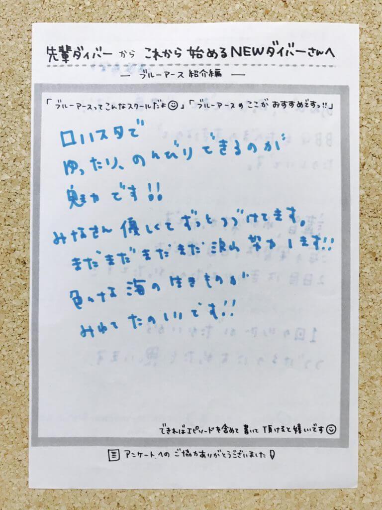 6c5adf14-b4a4-4fb8-be04-571b2c98139c