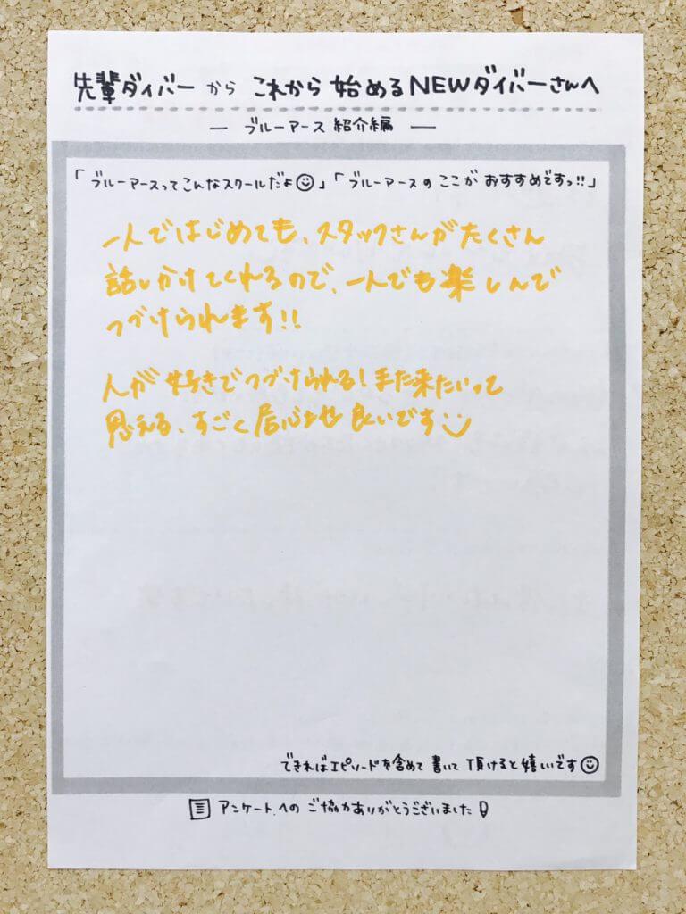 b44d51b0-37d2-4e81-b9eb-83412672b170