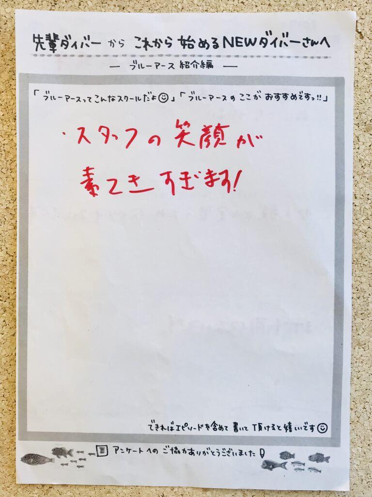 DF8B4F26-391C-423B-86E7-0ABAF7EF0393