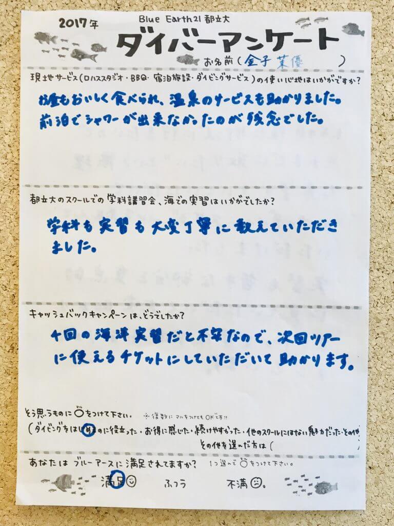 E62C6DCB-1205-4347-827D-3FF7064DEDC8