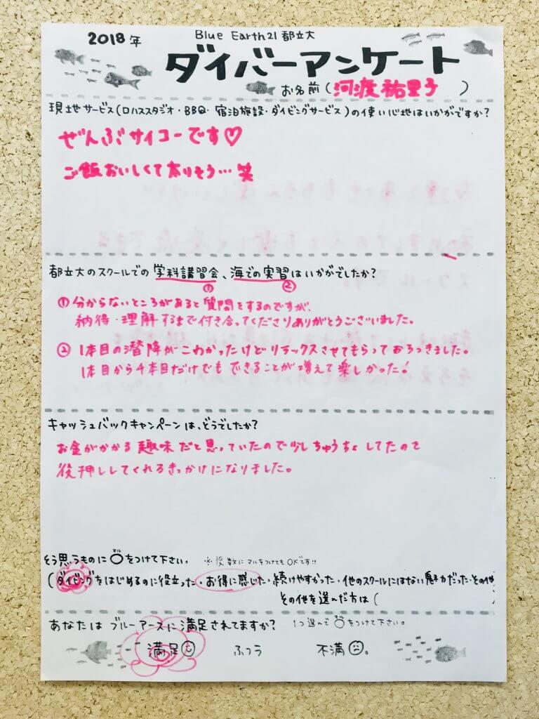 75FAC625-3CF3-496C-8B2C-148CA7B7914D