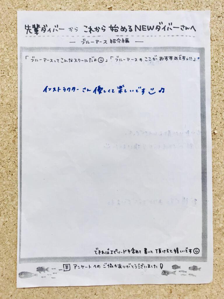 1d0343c4-5e32-4f8f-90e4-f16af9a598cb